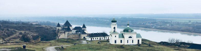 Geomanewry Gwiazdy Południa – Kamieniec Podolski 2018r!